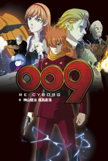 Watch 009 Re: Cyborg Online