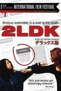 Watch 2LDK Online