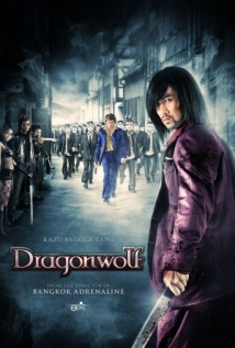 Watch Dragonwolf Online