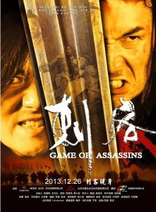 Watch Game of Assassins Online