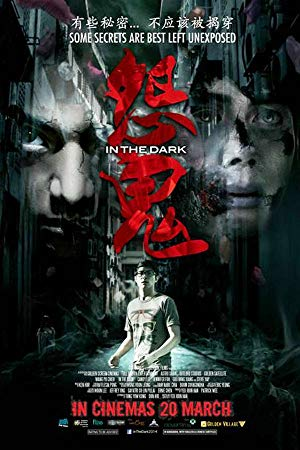 Watch In the Dark Online