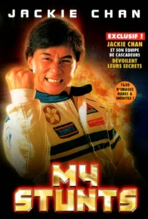 Watch Jackie Chan: My Stunts Online