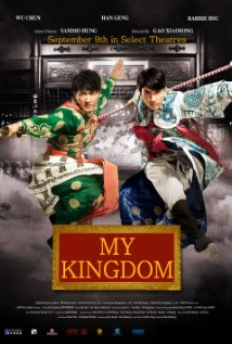 Watch My Kingdom Online