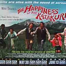 Watch The Happiness of the Katakuris Online
