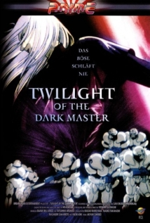 Watch Twilight of the Dark Master Online