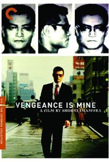 Watch Vengeance is Mine Online