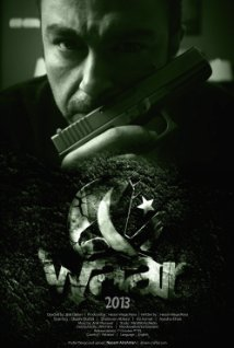 Watch Waar Online