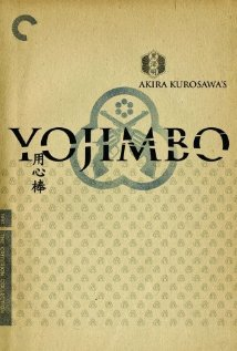 Watch Yojimbo Online